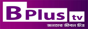 Bplus TV